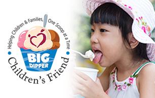 Big Dipper Ice Cream Festival